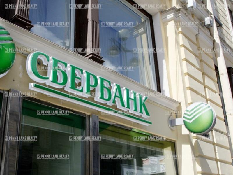 "продажа - ""ул. Изумрудная, 40"" - на retail.realtor.ru"