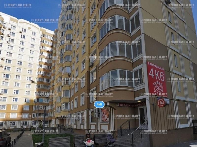 """аренда - """"ул. Большая Марфинская, 4к6"""" - на retail.realtor.ru"""
