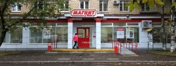 "продажа - ""ул. Кирова, 39А"" - на retail.realtor.ru"