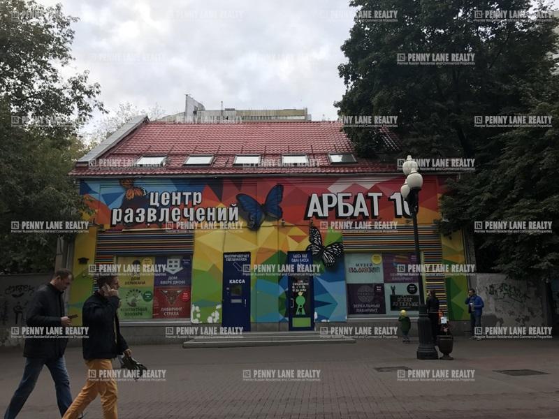 "аренда - ""ул. Арбат, 16"" - на retail.realtor.ru"