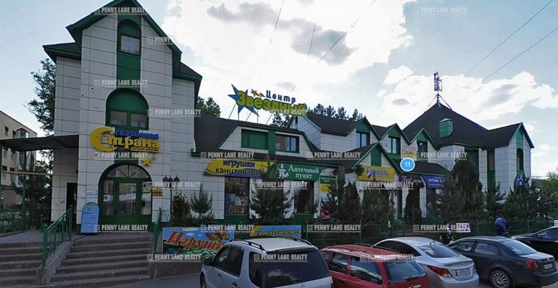 "продажа - ""ул. Дзержинского, 11"" - на retail.realtor.ru"