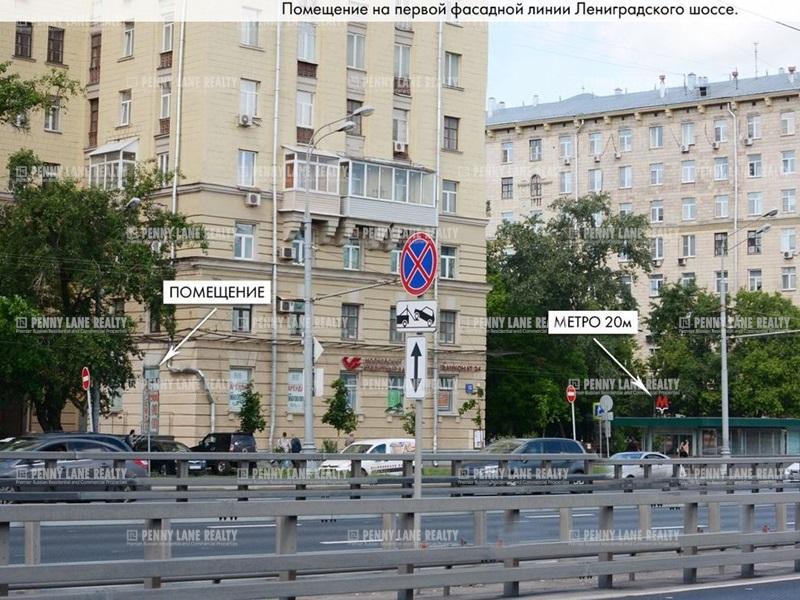 "продажа - ""ш. Ленинградское, 13/1"" - на retail.realtor.ru"