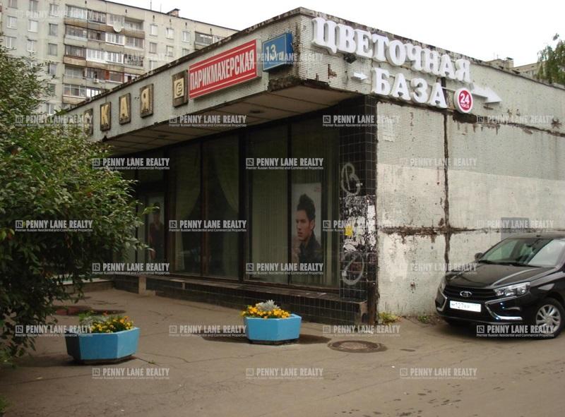 "продажа - ""ул. Бирюлёвская, 13с4"" - на retail.realtor.ru"