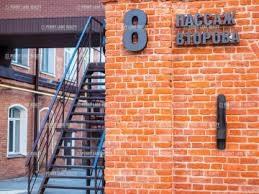 "аренда - ""ул. Большой Саввинский переулок, 12"" - на retail.realtor.ru"
