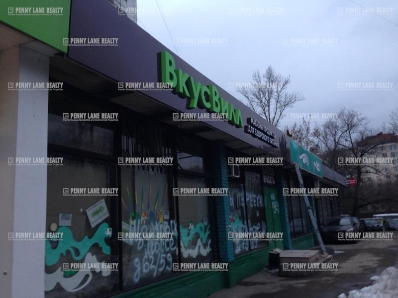 "продажа - ""ул. Чусовская, 15"" - на retail.realtor.ru"