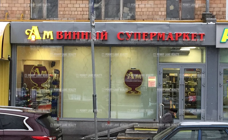 "продажа - ""б-р Химкинский, 13"" - на retail.realtor.ru"
