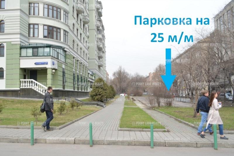"аренда - ""ул. Краснопролетарская, 7"