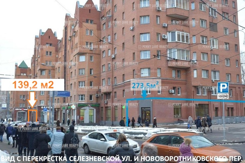 """аренда - """"ул. Селезневская, 4"""" - на retail.realtor.ru"""