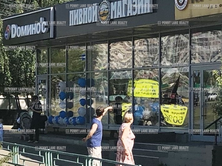 """продажа - """"ул. Ясеневая, 10к1"""