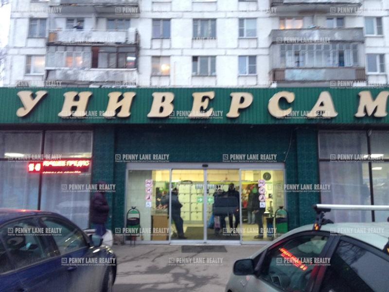 "продажа - ""ул. Чусовская, 13"" - на retail.realtor.ru"