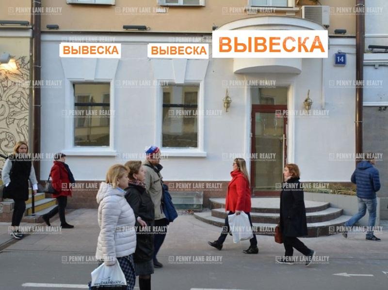 """аренда - """"ул. Большая Никитская, 14/2с6"""" - на retail.realtor.ru"""