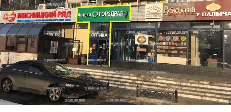 """аренда - """"ул. Хабаровская, 8"""" - на retail.realtor.ru"""