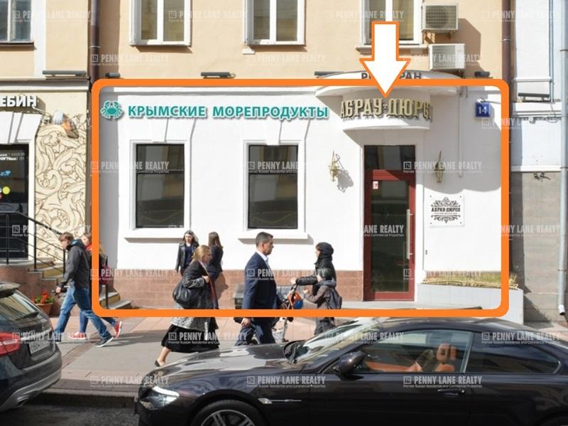 """продажа - """"ул. Большая Никитская, 14/2с6"""" - на retail.realtor.ru"""