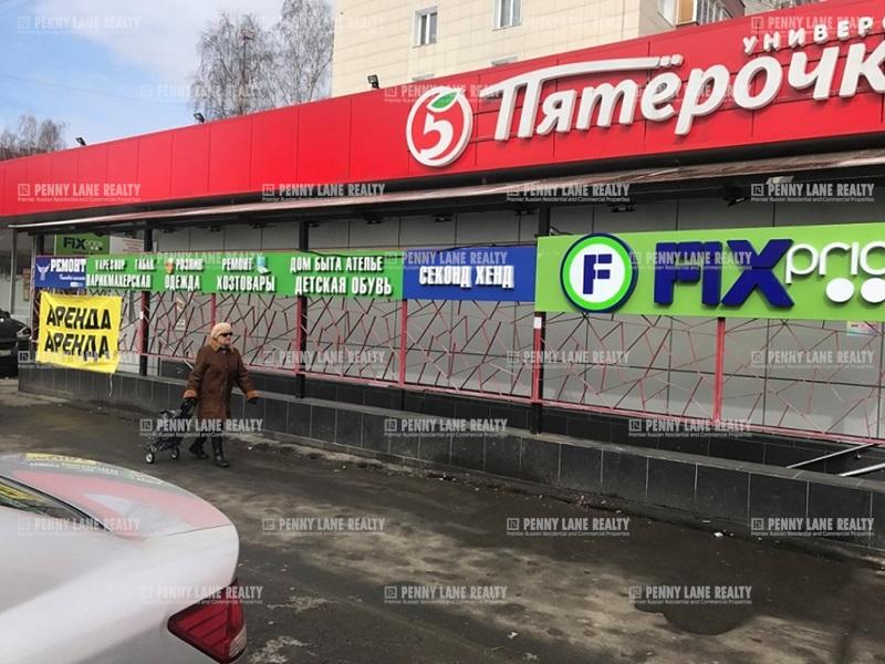 "продажа - ""ул. Байкальская, 37"