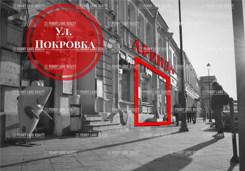 "аренда - ""ул. Покровка, 2/1"" - на retail.realtor.ru"