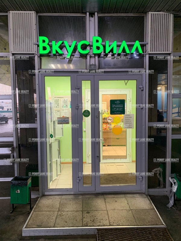 "продажа - ""ул. Мичуринский проспект.Олимпийская деревня, 4к3"