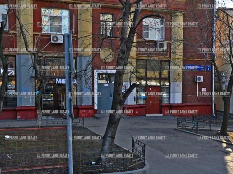 "продажа - ""ул. Абельмановская, 7"" - на retail.realtor.ru"