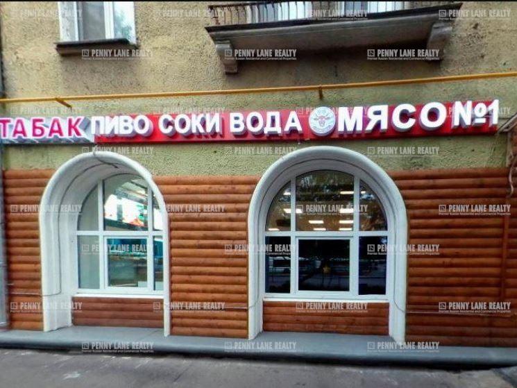 "продажа - ""ул. Саратовская, 18/10"" - на retail.realtor.ru"
