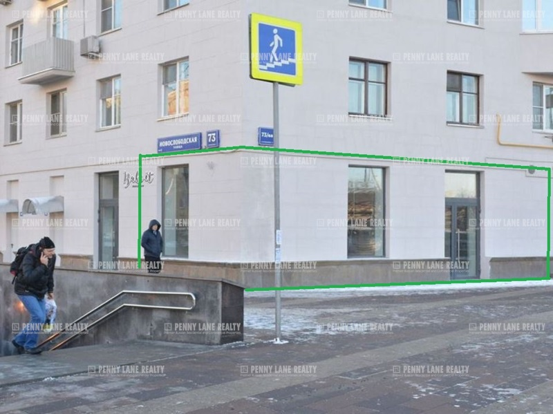 "аренда - ""ул. Новослободская, 73/68с5"" - на retail.realtor.ru"