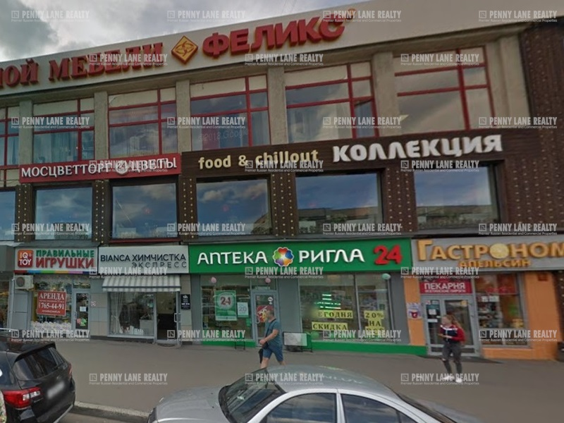"продажа - ""пр-кт Кутузовский, 36А"