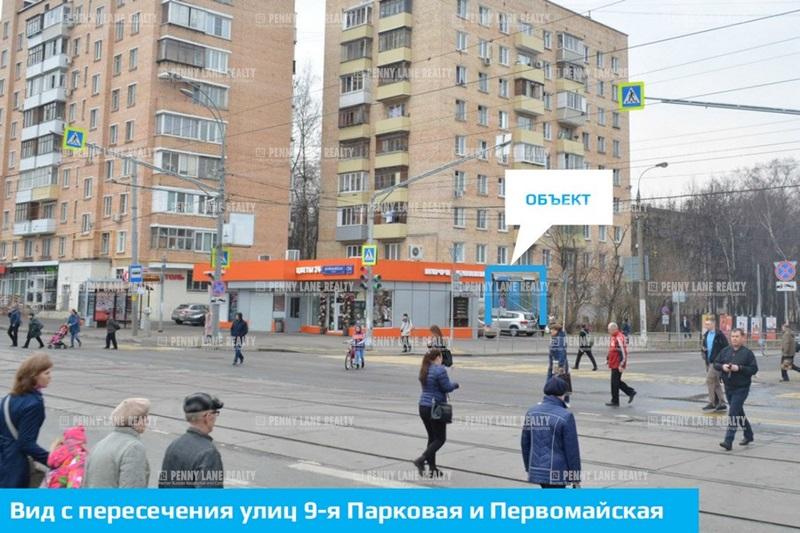 """продажа - """"ул. Парковая 9-я, 18"""" - на retail.realtor.ru"""
