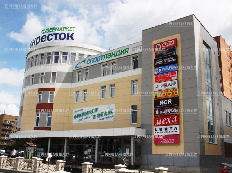 """продажа - """"ш. Новоугличское, 58б"""