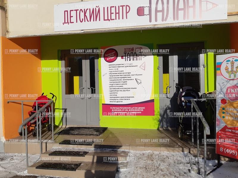 """продажа - """"ул. Наташи Качуевской, 4"""
