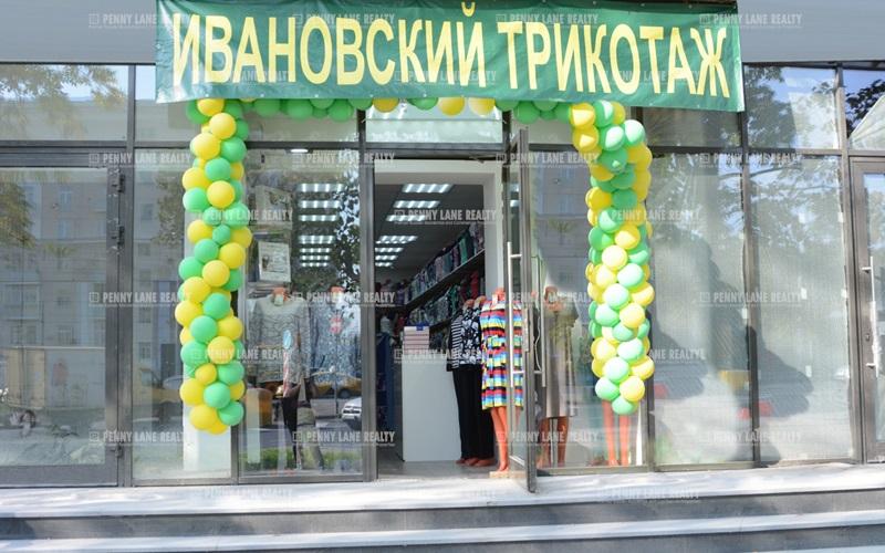 """продажа - """"ш. Ленинградское, 9к1"""