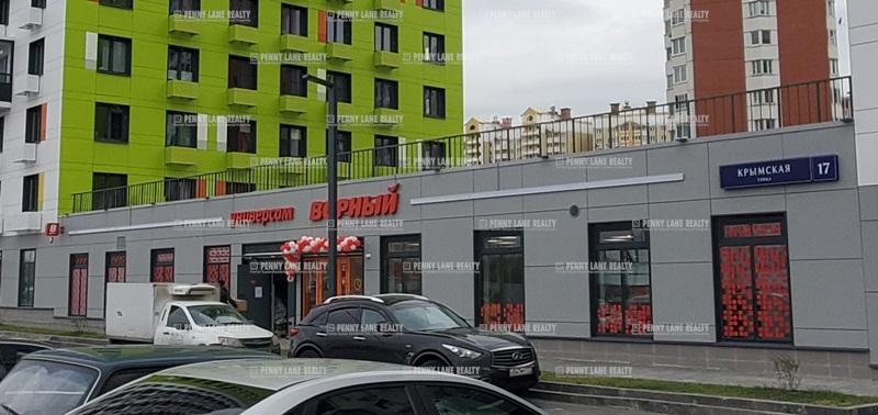 """продажа - """"ул. Крымская"""