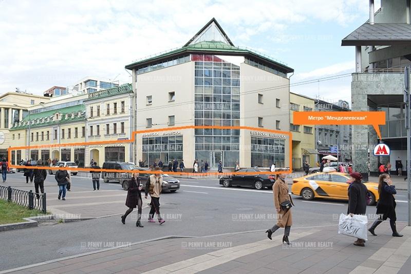 "аренда - ""ул. Новослободская, 20"