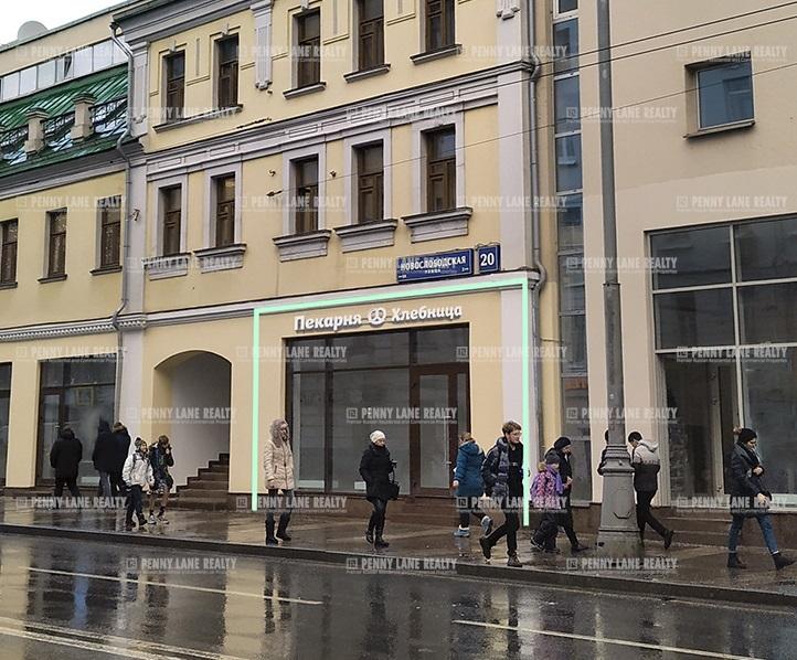 """продажа - """"ул. Новослободская, 20"""