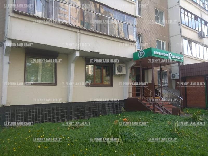"""продажа - """"б-р Жулебинский, 36к1"""