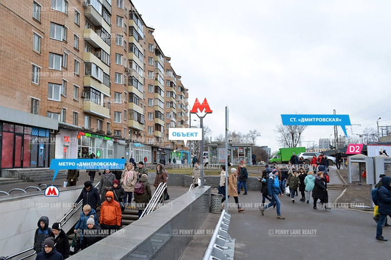 "продажа - ""ул. Бутырская, 97"