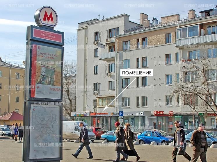 "аренда - ""ул. Усачева, 29к3"" - на retail.realtor.ru"