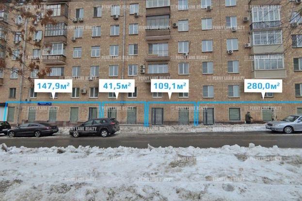 """продажа - """"пер. Пятницкий, 81/2"""" - на retail.realtor.ru"""