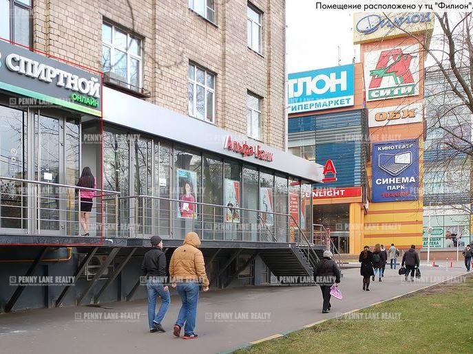 """продажа - """"проезд Багратионовский, 3"""" - на retail.realtor.ru"""
