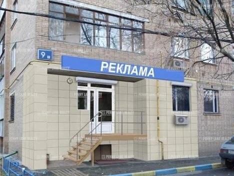 """продажа - """"пр-кт Нахимовский, 9 корп.1"""" - на retail.realtor.ru"""