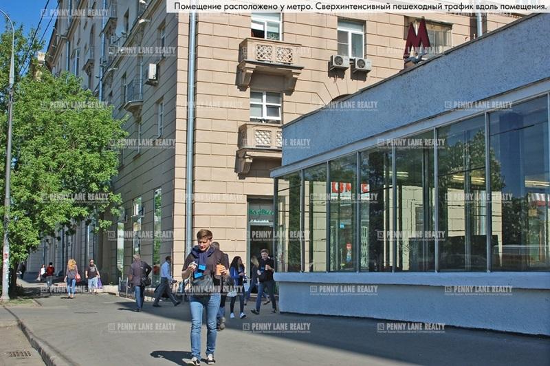 "продажа - ""пр-кт Ленинский, 37а"" - на retail.realtor.ru"
