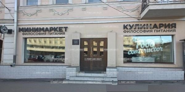 """продажа - """"ул. Садовая-Каретная, 24/7"""" - на retail.realtor.ru"""