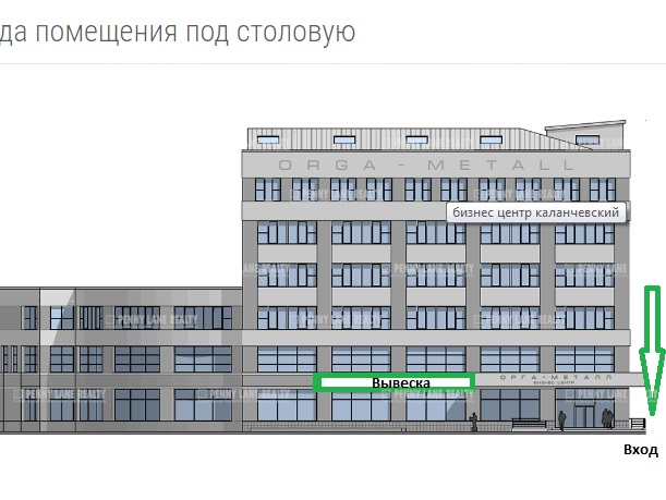 "аренда - ""ул. Каланчевская, 15А"" - на retail.realtor.ru"