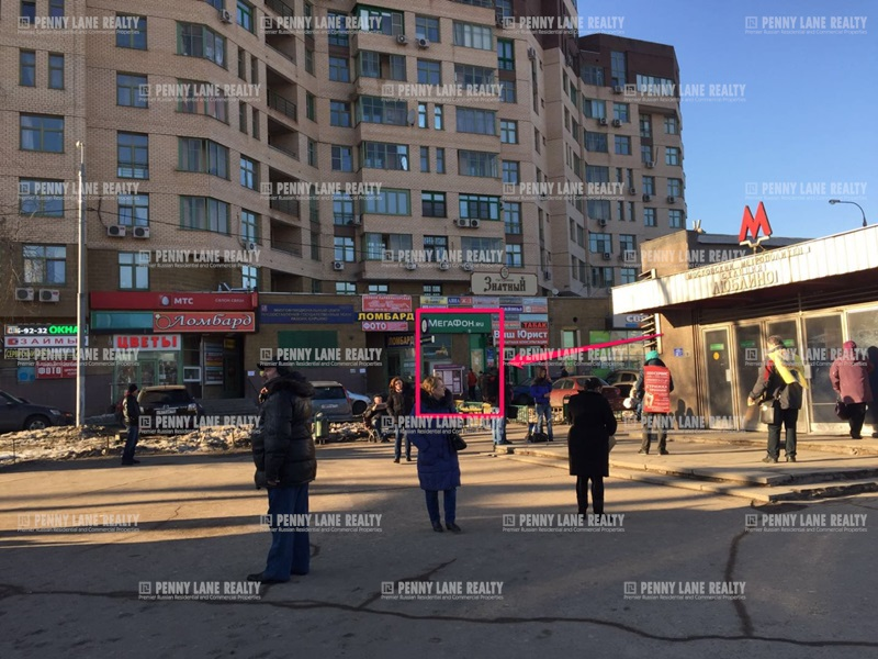 "аренда - ""ул. Совхозная, 41"" - на retail.realtor.ru"