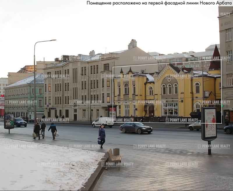 "аренда - ""ул. Новый Арбат, 5"" - на retail.realtor.ru"