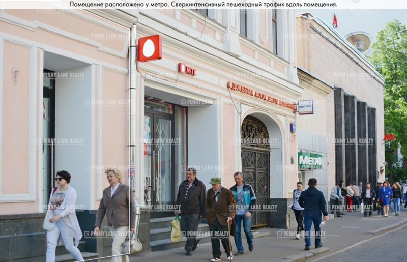 """продажа - """"ул. Бауманская, 33"""" - на retail.realtor.ru"""