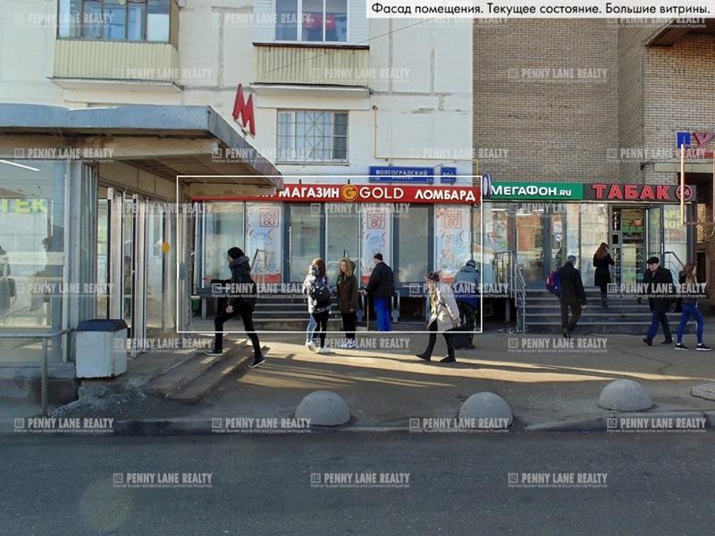 "продажа - ""пр-кт Волгоградский, 80/2"" - на retail.realtor.ru"