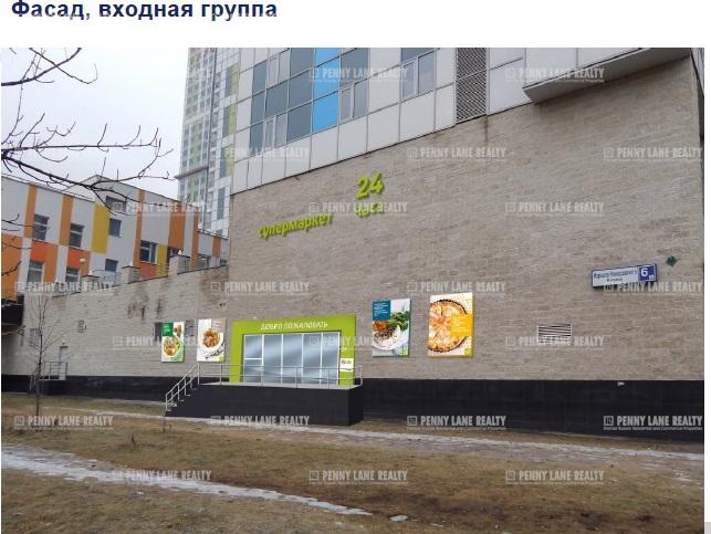 "аренда - ""ул. Маршала Рокосовского, 6"" - на retail.realtor.ru"