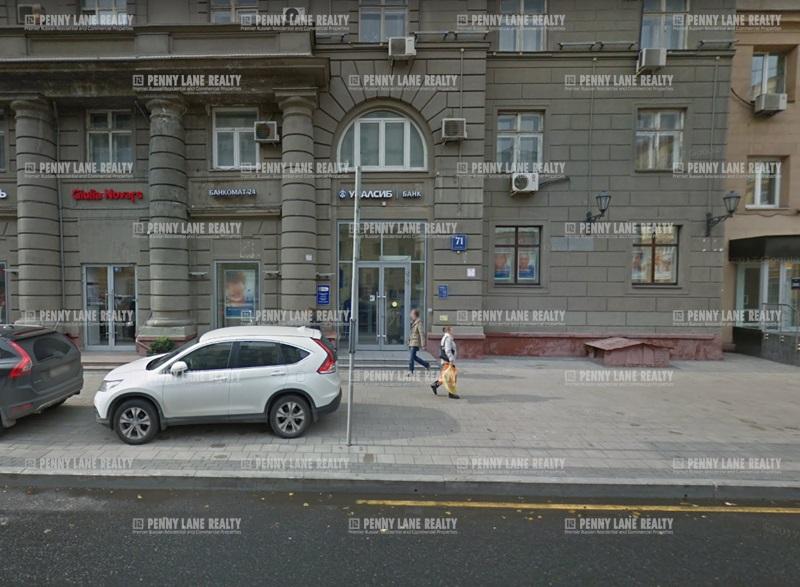 "аренда - ""ул. Проспект Мира, 71с1"" - на retail.realtor.ru"