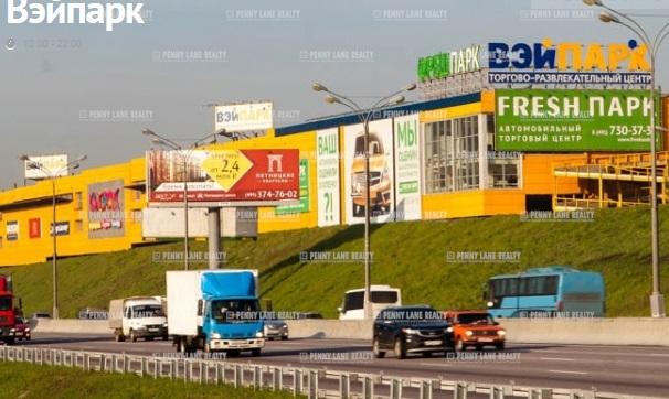 "продажа - ""ул. МКАД 71-й, 16А"" - на retail.realtor.ru"