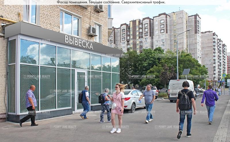 """продажа - """"ул. Люсиновская, 48/50к10"""