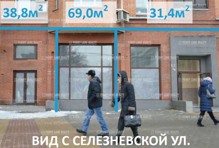 """продажа - """"ул. Селезневская, 4"""" - на retail.realtor.ru"""