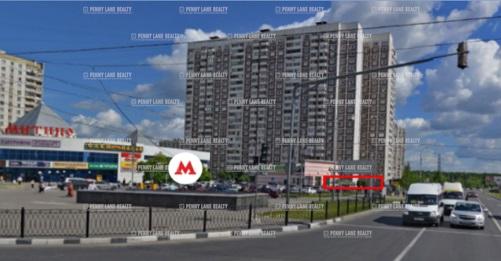 "продажа - ""ул. Митинская, 40 к 1"" - на retail.realtor.ru"